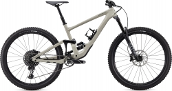 ENDURO FSR ELITE CARBON