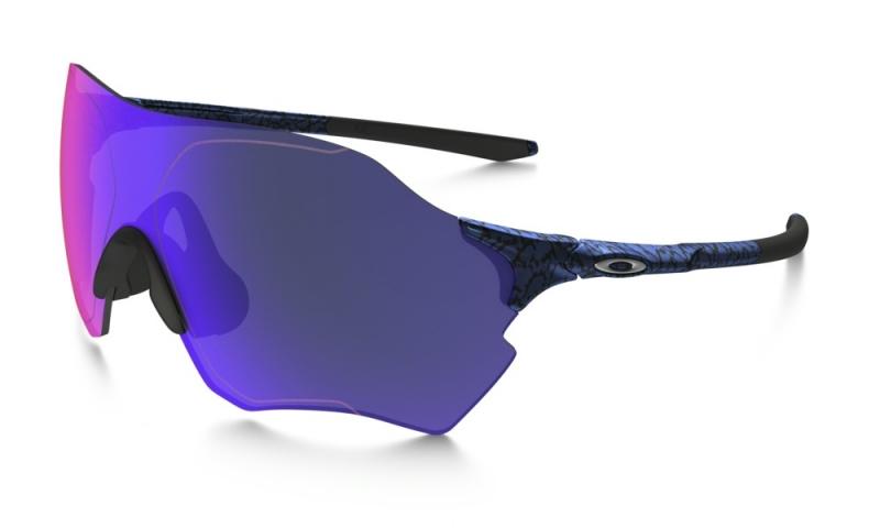 oakley occhiali bici